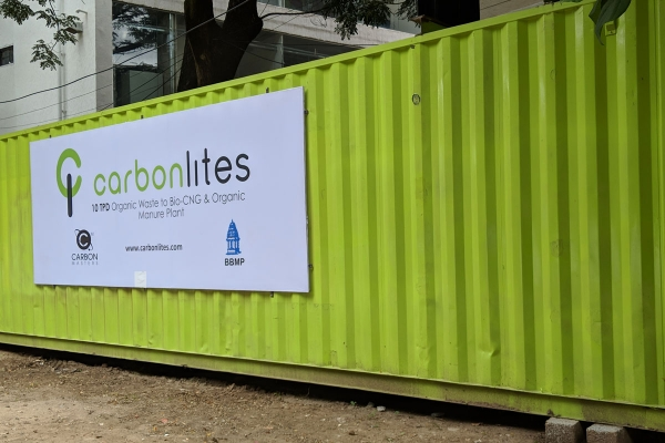 Carbonlites – innovative biogas production